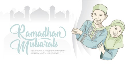 an illustration of moslem kids say greeting Ramadan