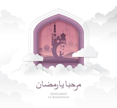 ramadhan white cloud with moslem prayer Ilustrace