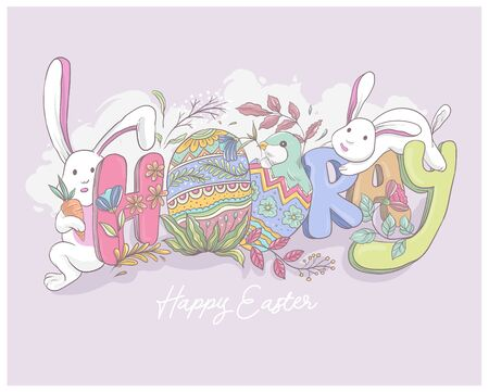 cute bunny at easter day say hooray Ilustrace