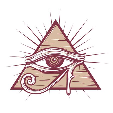 the god eye illuminate symbol Ilustrace