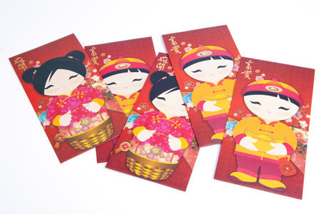 envelop: Red envelop in Chinese new year Stock Photo