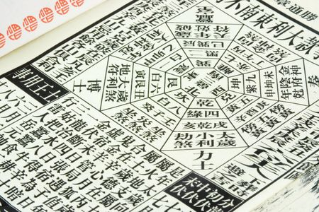 almanak: Pagina van een Chinese almanak Stockfoto