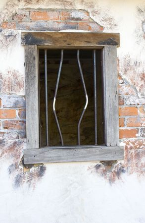 bended: Bended bars on a window frame depicting jailbreak