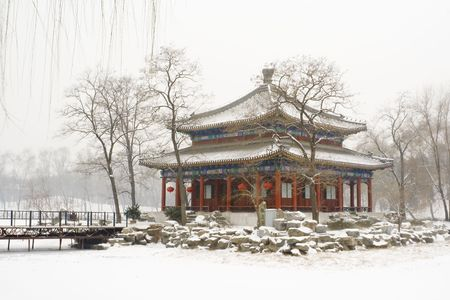 Beijing old Summer Palace (Yuanming Yuan) in winter Stock Photo
