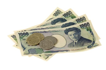 japanese currency: Japanese currency isolated on white background