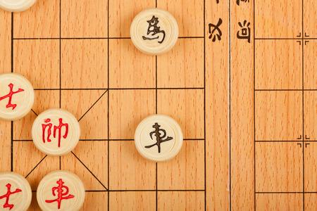 Schachmatt: Checkmate in Chinesisches Schach
