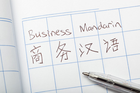 lingo: Business Mandarin written in both English and Chinese on a worksheet Stock Photo
