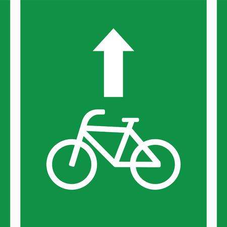 緑の自転車レーン