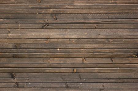Wooden lath texture. photo