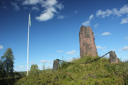 lith: Standing stone on a hill near S�len, Dalarna, Sweden.