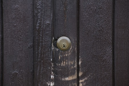 doorlock: Doorlock at the outside of a gate.