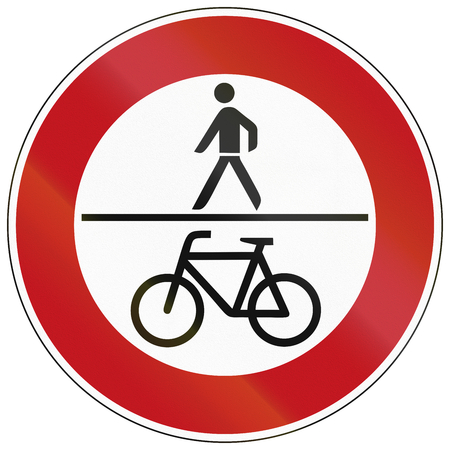 German traffic sign: No pedestrians and bicycles. Stock Photo