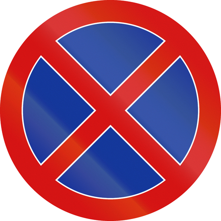 stopping: Polish stopping restriction sign. Stock Photo