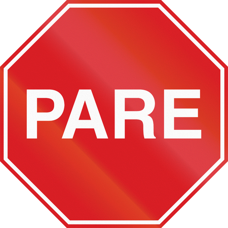 아르헨티나 로그인하십시오. Pare는 정지를 의미합니다. 스톡 콘텐츠
