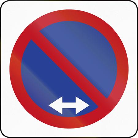 carriageway: Bruneian traffic sign: No parking along carriageway.