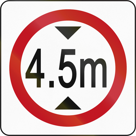 restriction: Road sign in Brunei: Height Restriction