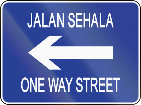 left handed: Bruneian traffic sign: Jalan sehalaOne-way road, pointing to the left.