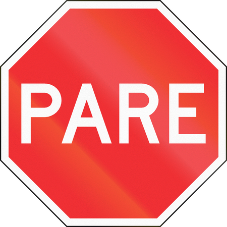 stop sign: Pare sign in Chile. Pare means stop. Stock Photo