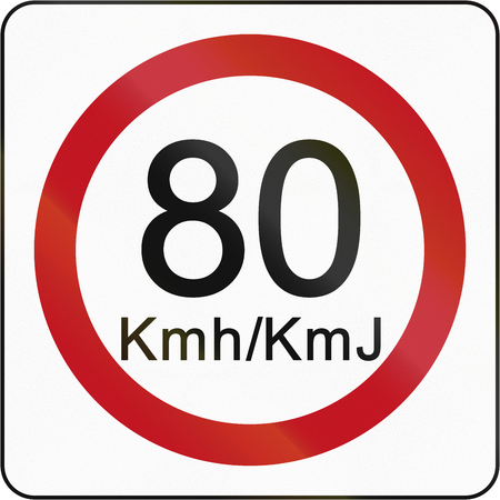 restricting: Bruneian traffic sign restricting speed to 80 kilometers per hour.