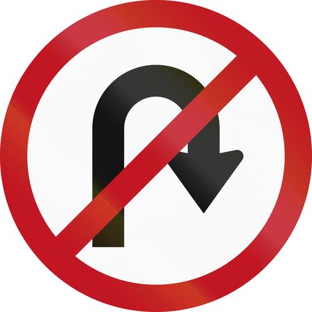 botswanan: A Botswanan regulatory sign - no U-turn. Stock Photo