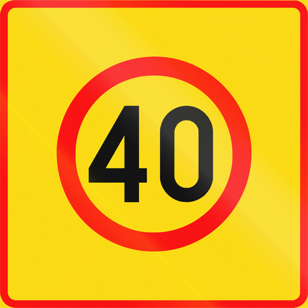 kmh: Road sign 363 in Finland - Speed limited zone (kmh)