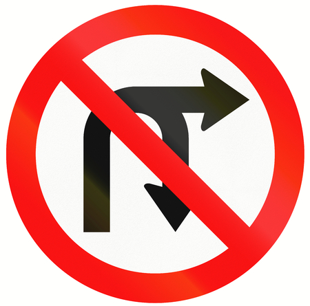 u turn sign: An Indonesian regulatory sign - no U-turn or right turn. Stock Photo