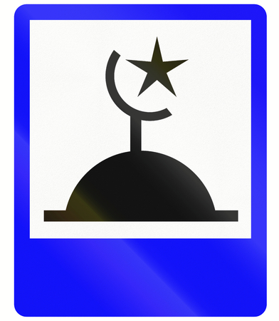 worship service: An Indonesian road sign - Mosque services Stock Photo