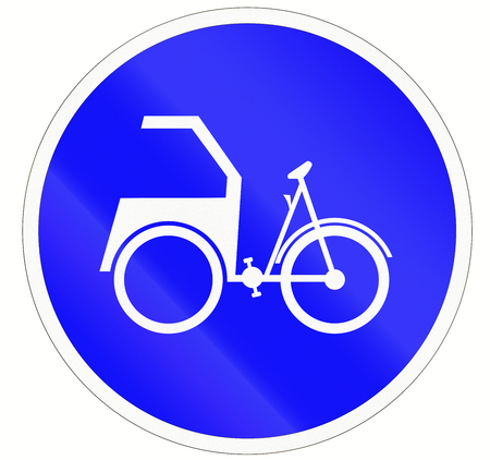 trishaw: An Indonesian sign for a trishaw lane.