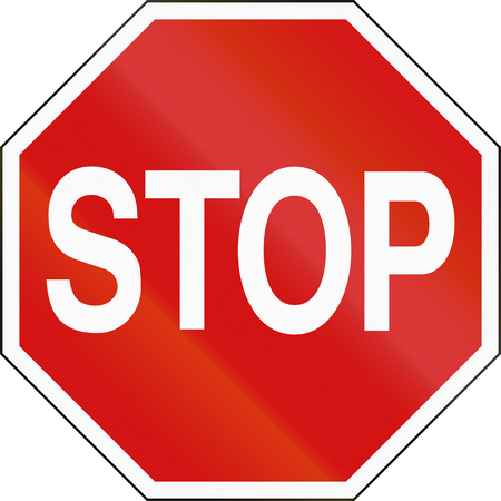 An official Stop sign used in Iceland.