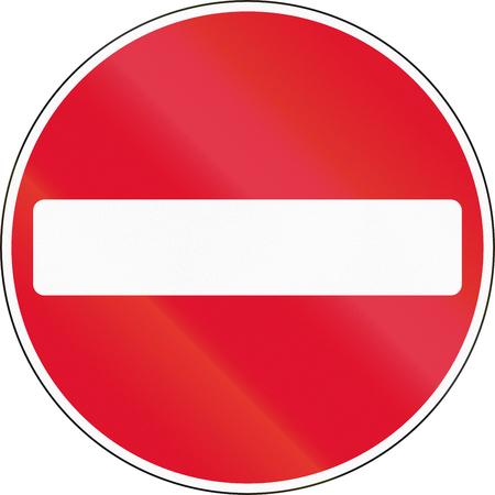 일방 통행 도로의 출구에있는 홍콩에는 입구 표시가 없습니다.