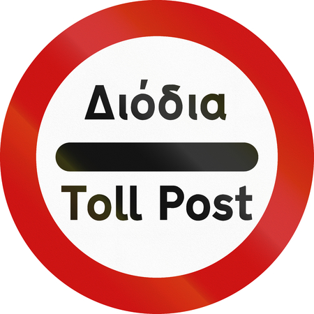 greek alphabet: Passing without stopping prohibited road sign with the words Toll Post in Greek and English.