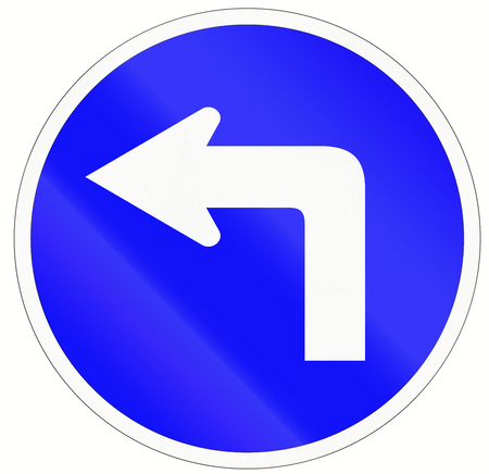 turn left: Indonesian traffic sign - Turn left ahead