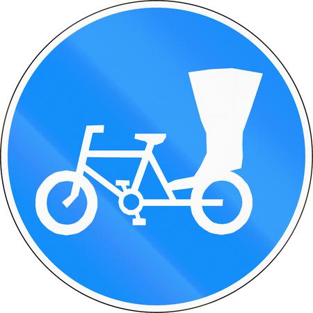 trishaw: An Bangladeshi sign for a trishaw lane.