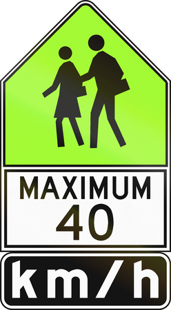 kmh: Canadian regulatory road sign - Maximum 40 kmh. This sign is used in Ontario.
