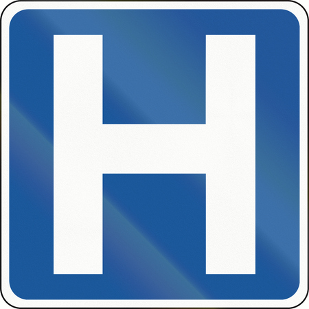 An official Canadian road sign - Hospital. This sign is used in Ontario.
