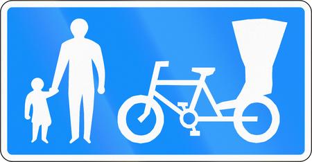 ciclos: Bangladesh muestra de camino - carril reservado para peatones, Ciclos y Trishaws