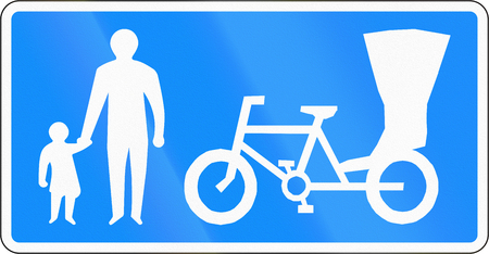 cycles: Bangladeshi road sign - Lane Reserved For Pedestrians, Cycles and Trishaws Stock Photo