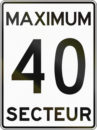 kmh: Canadian speed limit sign - 40 kmh. Secteur means zone. This sign is used in Quebec.