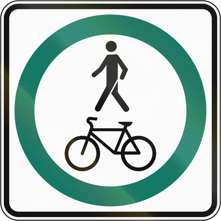 Regulatory road sign in Quebec, Canada - Shared use path with single lane.