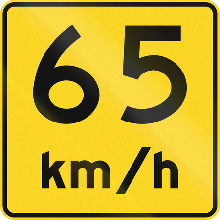 kmh: A road sign in Canada - Speed limit 65 kmh. This sign is used in Quebec.