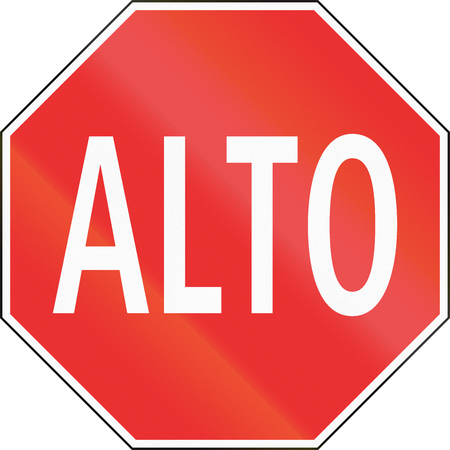 jalisco: Stop Sign in the state of Jalisco (Mexico). Alto means stop. Stock Photo