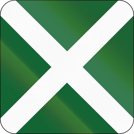 information median: Australian guide sign - emergency median crossing..