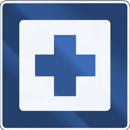 medical sign: Road sign in Chile - First Aid or Hospital.