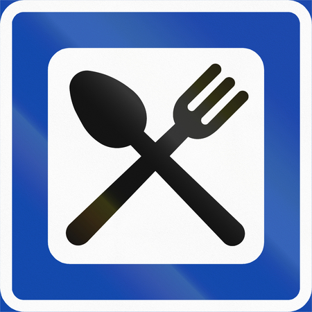 quadratic: Norwegian service road sign - Roadside restaurant. Stock Photo