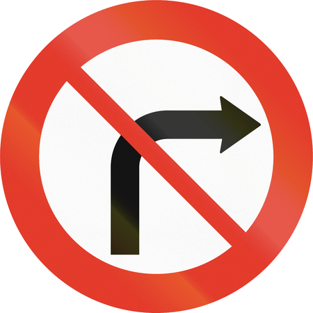regulatory: Norwegian regulatory road sign - No right turn. Stock Photo