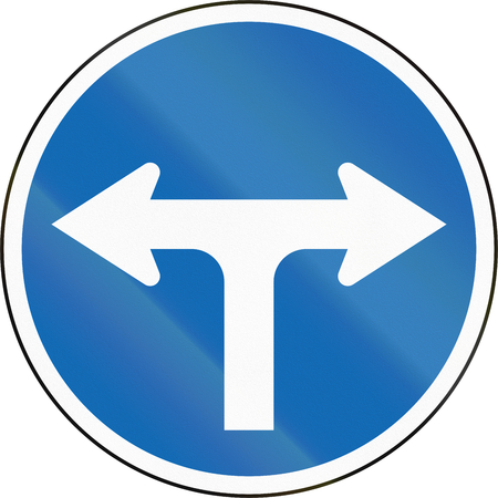 proceed: New Zealand road sign RG-11 - Turn, do not proceed forward.