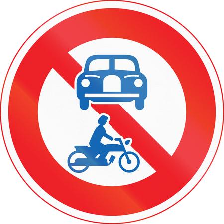 thoroughfare: Japanese road sign - No Thoroughfare for motor vehicles.