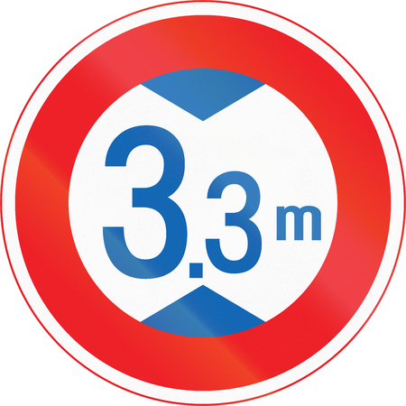 Japanese road sign - Maximum Height Limit.