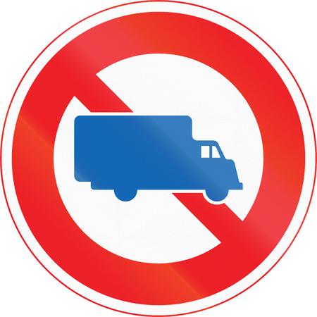 thoroughfare: Japanese road sign - No Thoroughfare for Large Trucks.