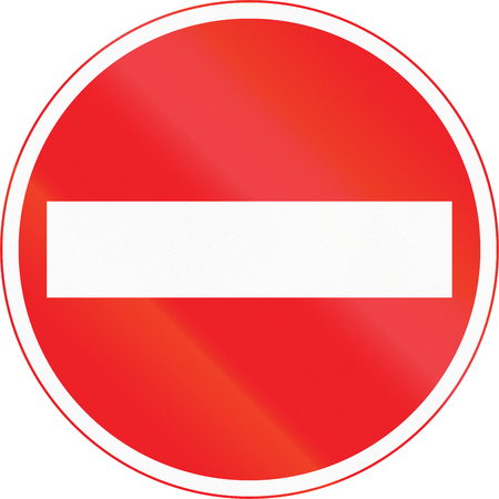 Japanese road sign - No Entry for Vehicles.